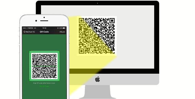 支付寶/微信支付顧客線上交易流程