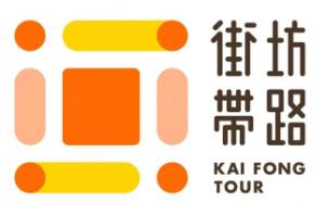 Kaifong Tour