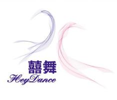 Hey Wedding Dance