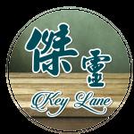 傑靈-key-lane-diamond-digital-marketing-agency-hong-kong-logo