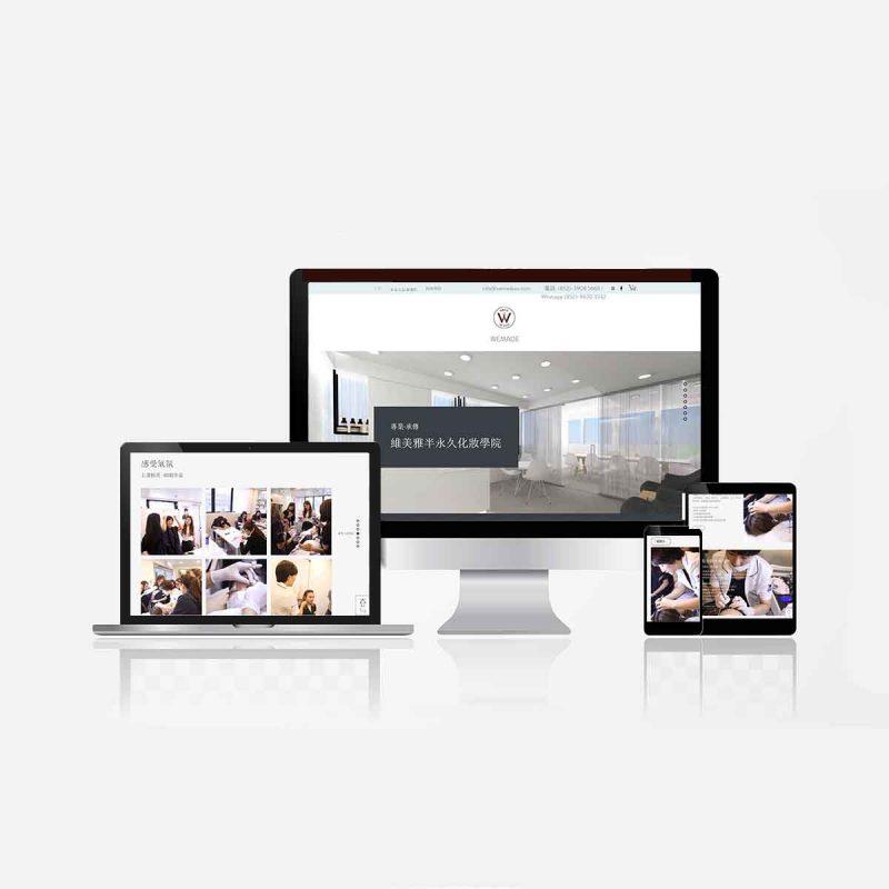 wemade-academy-diamond-digital-marketing-agency-hong-kong