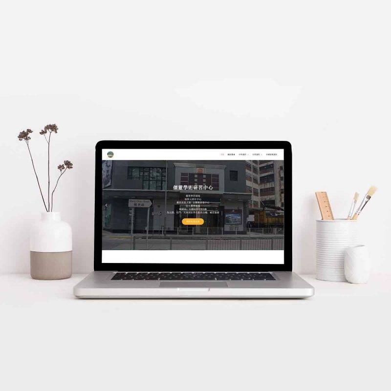 key-lane-diamond-digital-marketing-agency-hong-kong-showcase