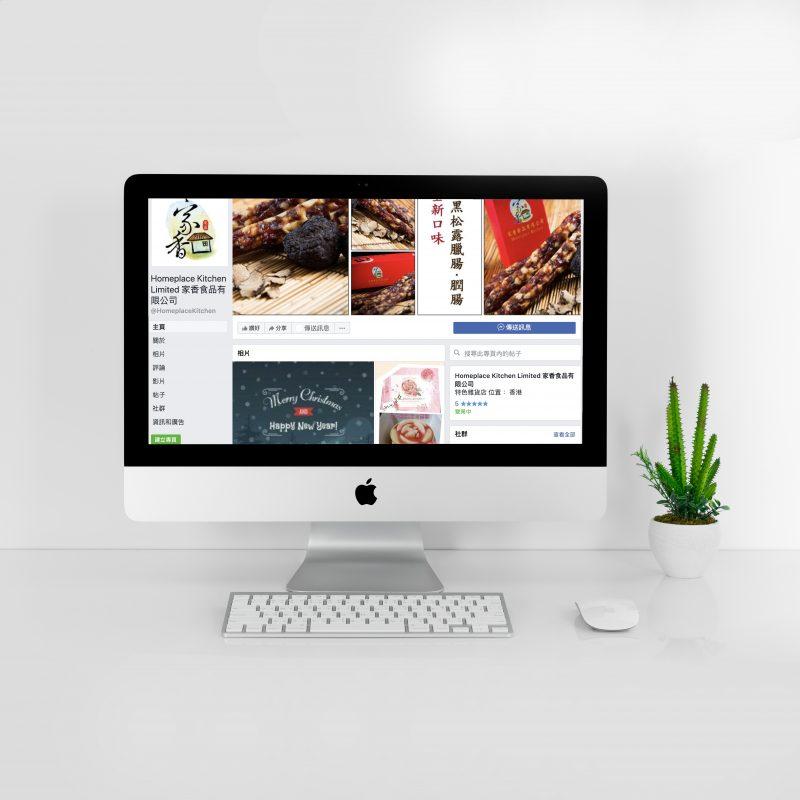 homeplace-kitchen-Diamond-Digital-Marketing-Agency-Hong-Kong