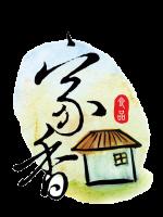 homeplace-kitchen-logo-Diamond-Digital-Marketing-Agency-Hong-Kong