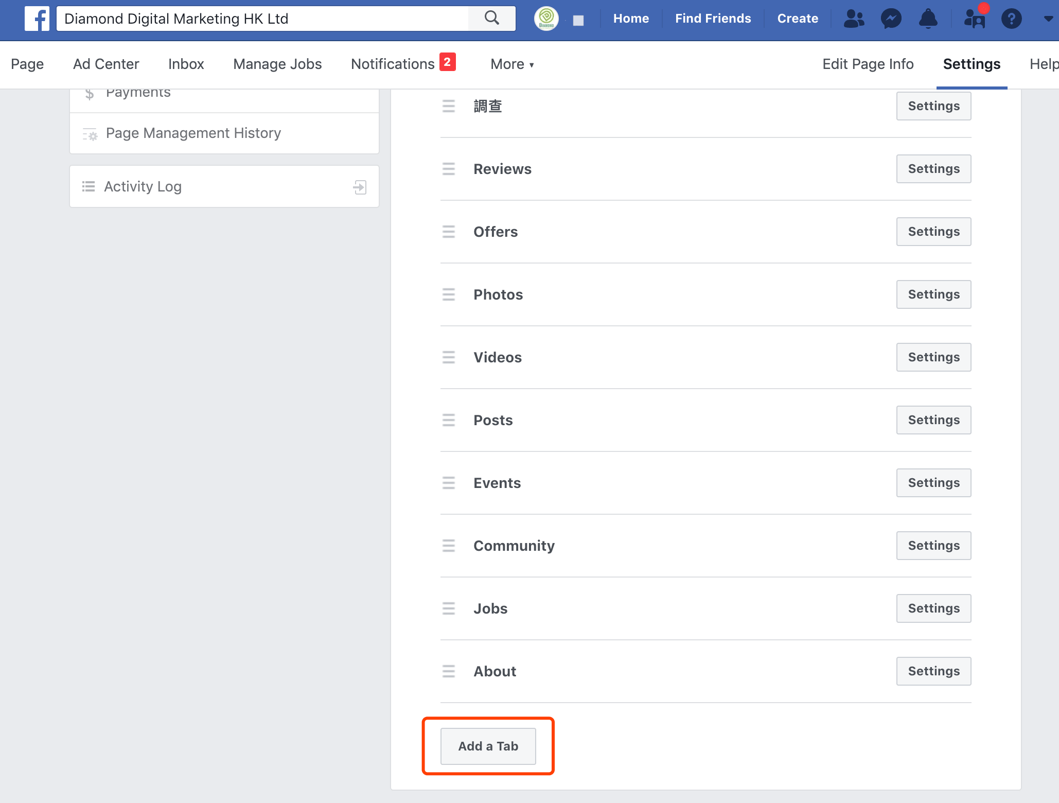 facebook-add-a-tab-digital-marketing-agency-hong-kong