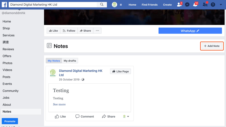 add-note-facebook-digital-marketing-agency-hong-kong