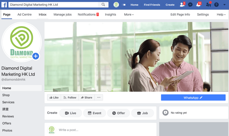 facebook-business-page-digital-marketing-agency-hong-kong-min (1) (1)-min