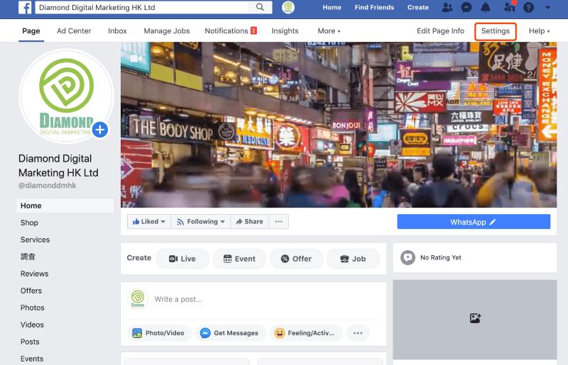 facebook-page-setting-digital-marketing-agency-hong-kong-min