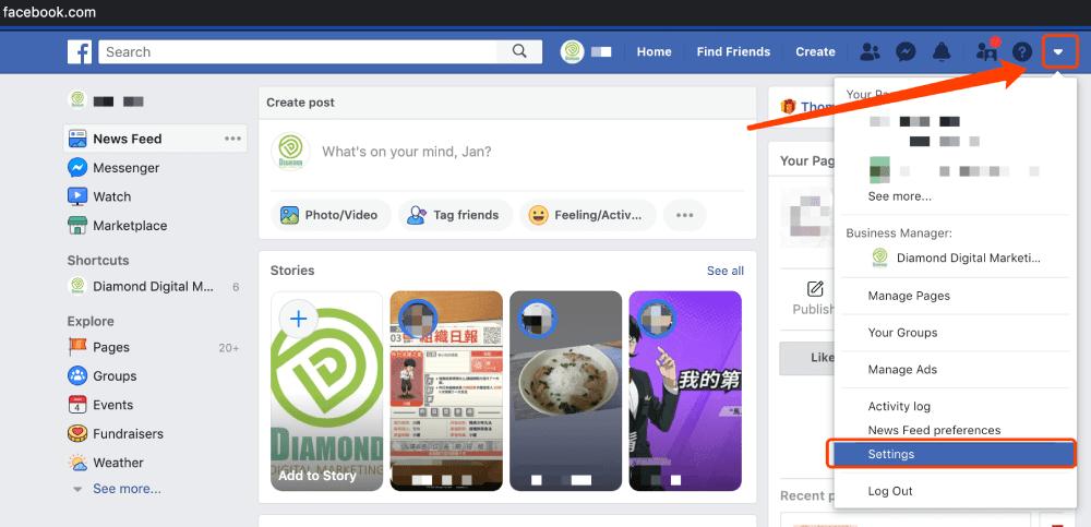 menu-bar-setting-min-digital-marketing-agency-hong-kong