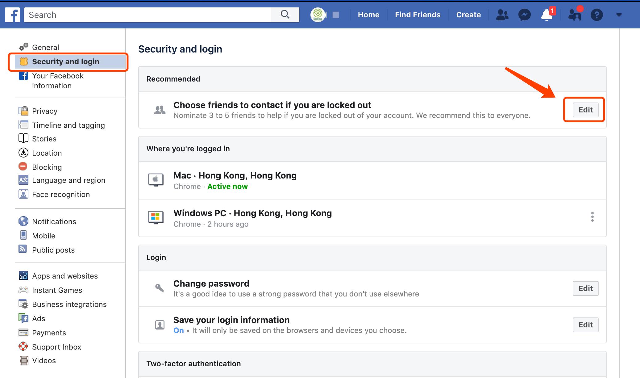 security- and -login-digital-marketing-agency-hong-kong