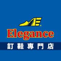 EleganceShoe
