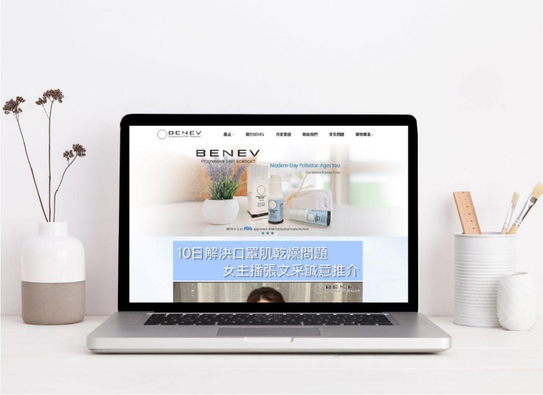 benve-Diamond-Digital-Marketing-Agency-Hong-Kong3-1100x800