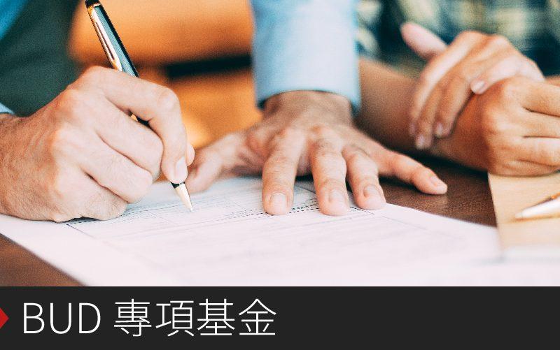 SME Financing Guarantee Scheme Hong Kong